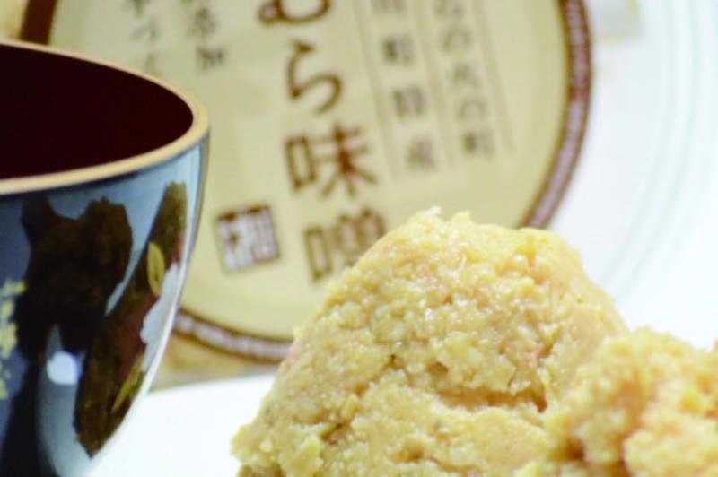 稲むら味噌