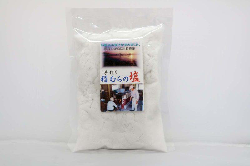 手作り稲むらの塩
