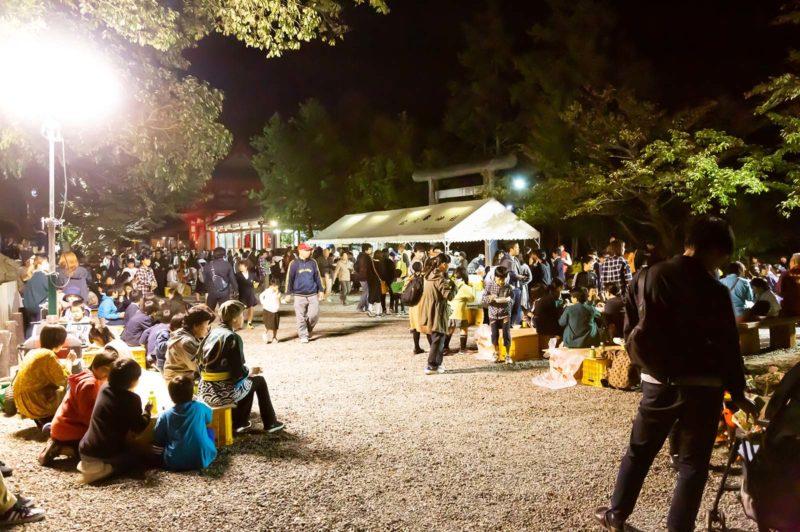 広八幡神社