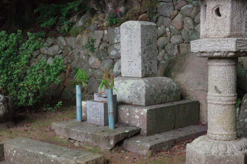 濱口梧陵墓