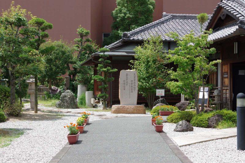 濱口梧陵記念館